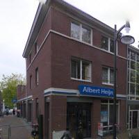 albert heijn oisterwijk